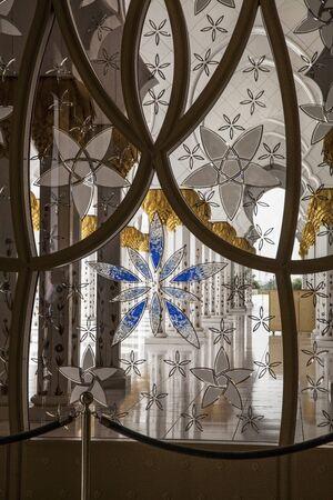 abu dhabi mosque: Abu Dhabi, Mosque Stock Photo