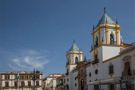 andalusian: Andalusian city
