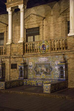 cordoba: night in Cordoba, Andalusia