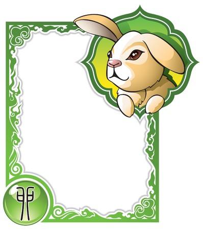 signes du zodiaque: Lapin, le quatri�me signe de 12 animaux du zodiaque chinois illustration dans le style du dessin anim�  Illustration