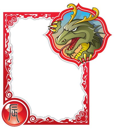 dragon calligraphy: Dragon, the fifth sign of the Chinese zodiacs 12 animals,  illustration in cartoon style Illustration