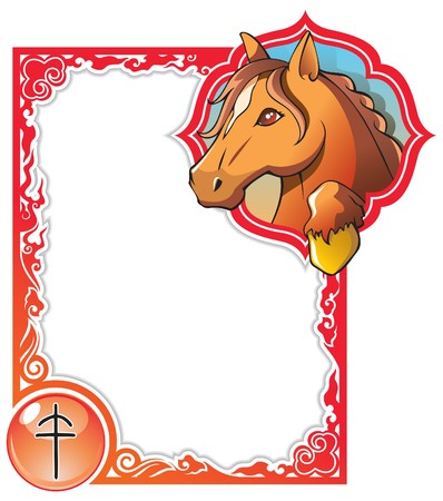 Horse, the seventh sign of the Chinese zodiacs 12 animals,  illustration in cartoon style