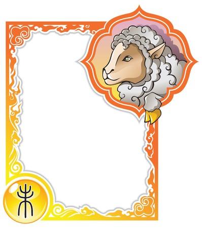 signes du zodiaque: Brebis, le huiti�me signe du zodiaque chinois 12 animaux, illustration dans le style de dessin anim�