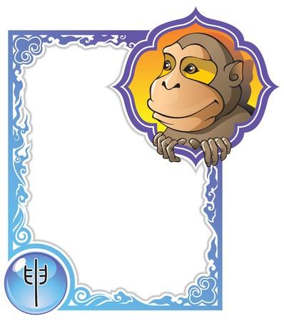 Mono, el noveno signo de doce animales del zodiaco chino, ilustración en estilo de dibujos animados Ilustración de vector