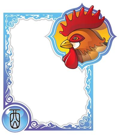 signes du zodiaque: Coq, le dixi�me signe de 12 animaux du zodiaque chinois illustration dans le style du dessin anim�  Illustration