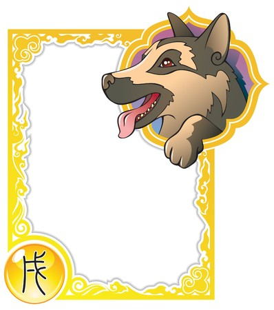zodiacal sign: Dog, the eleventh sign of the Chinese zodiacs 12 animals, illustration in cartoon style