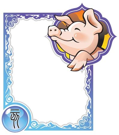 porcellini: Maiale, il dodicesimo segno di 12 animali del zodiaco cinese, illustrazione in stile cartone animato  Vettoriali