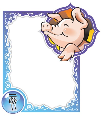 Pig, the twelfth sign of the Chinese zodiacs 12 animals,  illustration in cartoon style Illustration