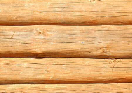 Pattern of old weathered timbered wall Stock Photo - 8382270