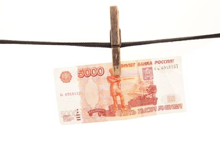 transferable: Russian money to hang on a rope