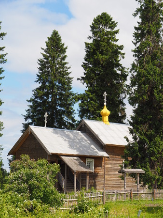 orthodox: Orthodox church in the village