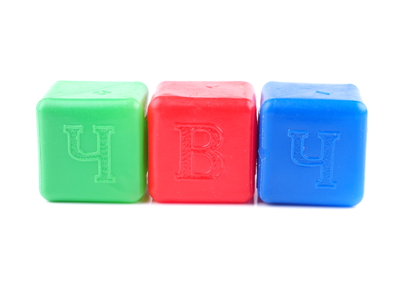 childrens blocks with letters on a white background Stock Photo
