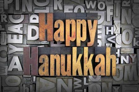 Happy Hanukkah written in vintage letterpress type Stock Photo - 24959420