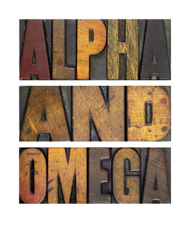the sermon: The words ALPHA AND OMEGA isolated and written in vintage letterpress type Stock Photo