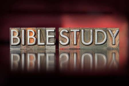 ビンテージ活版型で書かれた聖書の調査の言葉