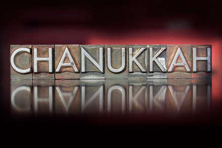channukah: The word Chanukkah written in vintage letterpress type