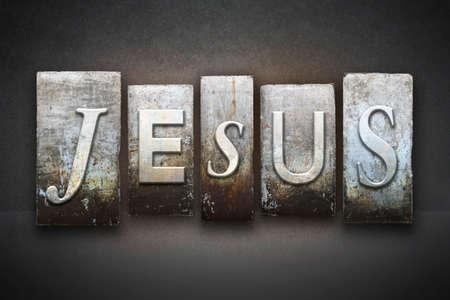 Jezus: Imię Jezus napisane w zabytkowych form typu