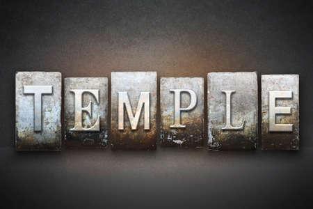 shul: The word TEMPLE written in vintage letterpress type