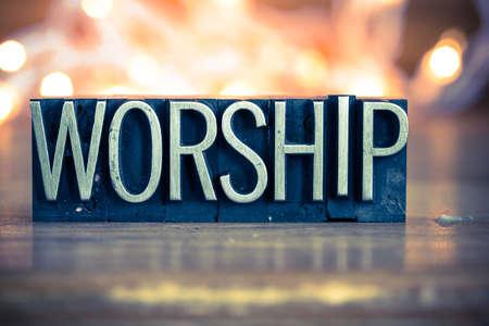 Word ソフト バックライト背景にビンテージの金属活版型で書かれた礼拝。