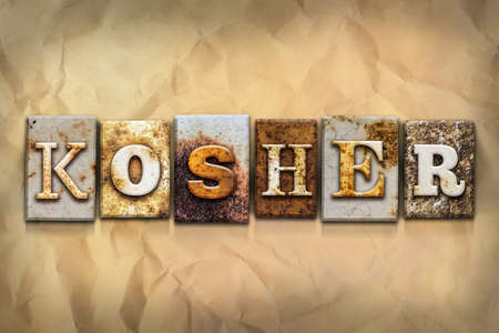 kosher: The word KOSHER written in rusty metal letterpress type on a crumbled aged paper background. Stock Photo