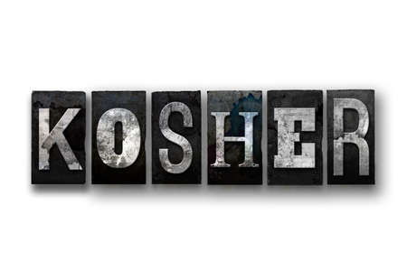 The word KOSHER written in vintage, dirty, ink stained letterpress type and isolated on a white background.