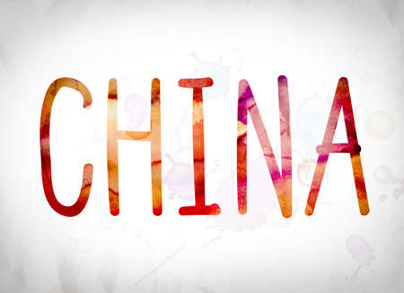 china watercolor paint: The word China written in watercolor washes over a white paper background concept and theme.