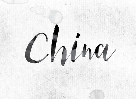 china watercolor paint: The word China concept and theme painted in watercolor ink on a white paper. Stock Photo
