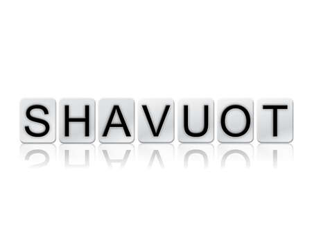 letterpress blocks: The word Shavuot written in tile letters isolated on a white background.