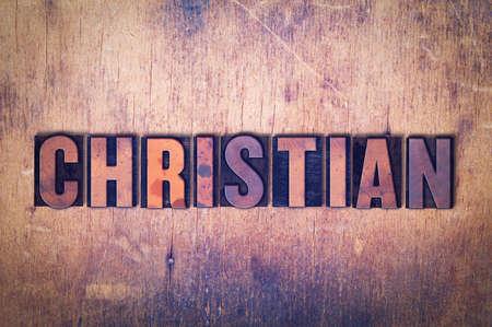 단어 기독교 개념 및 그런 지 배경에 빈티지 나무 활자 형식으로 작성 된 테마.