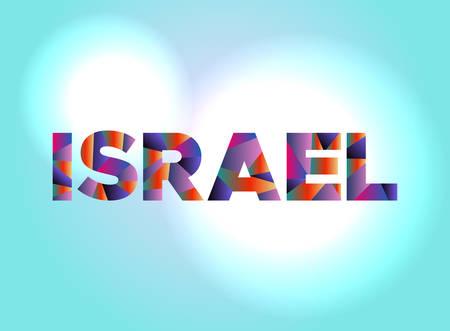단어 이스라엘 다채로운 추상적 인 단어 예술으로 작성합니다.