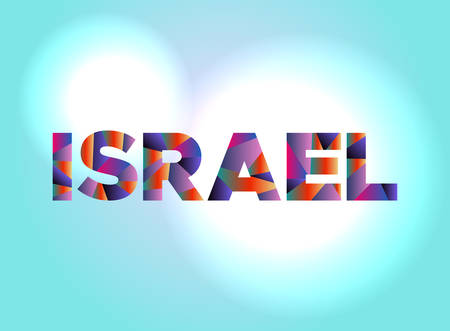 The word ISRAEL written in colorful abstract word art. 向量圖像