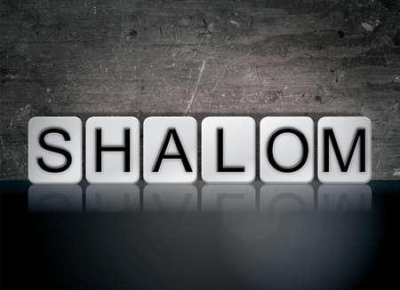 단어 Shalom 개념 및 어두운 배경에 흰색 타일로 작성 된 테마. 스톡 콘텐츠