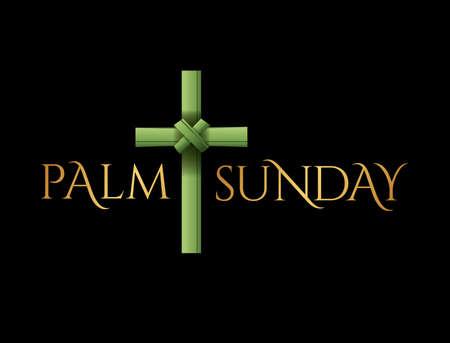 クリスチャンパーム日曜日の宗教的な休日のクロスイラスト。ベクトルが利用可能です。
