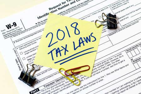 2018連邦所得税法W9フォーム。
