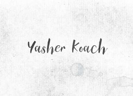 The words Yasher Koach concept and theme painted in black ink on a watercolor wash background. Banco de Imagens