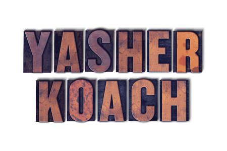 The words Yasher Koach concept and theme written in vintage wooden letterpress type on a white background. Banco de Imagens