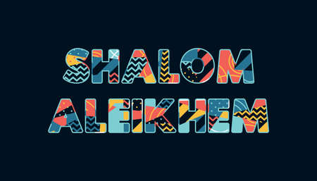 The words SHALOM ALEIKHEM concept written in colorful abstract typography.