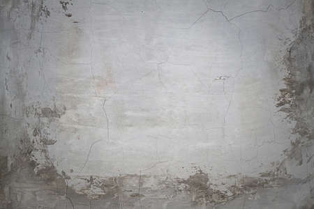 cement texture: gray cement wall texture background. cement crack wall Stock Photo