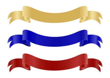 ribbon banner isolated on white background, vector illustration