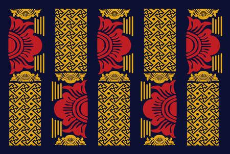 Geometric Indonesian batik motifs with distinctive Balinese floral pattern Ilustración de vector