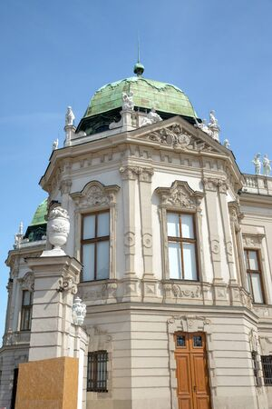 princely: WIEN - AUGUST 1: detail  of Belvedere Castle since 1712 is a masterpiece of Baroque Austrian and one of Europes most beautiful princely residences on august 1, 2015 in Wien