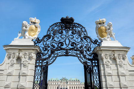 wien: WIEN - AUGUST 1: Entrance of Belvedere Castle since 1712 is a masterpiece of Baroque Austrian and one of Europes most beautiful princely residences. on august 1, 2015 in Wien