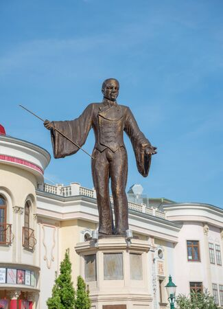 prater: WIEN - AUGUST 1: Statue  inside the entrance to the Prater park life-sized work depicts magician Calafati in his showmans and magician costume on august 1, 2015 in Wien
