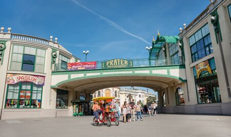 prater: WIEN - AUGUST 1: people on the entrance to the Prater famous amusement park on august 1, 2015 in Wien