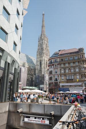 wien: VIENNA-AUGUST 3: People walking near entrance of metro station Stephanplatz crucial point for transporting on august 1, 2015 in Wien Editorial