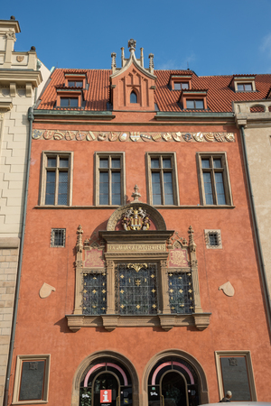 caput: PRAGUE - AUGUST 5:The coat of arms of Prague and wrote Praga caput regni. Since its birth played an increasingly important role in the history of the nation and Europe on august 5,2015 in Prague - Czech Editorial