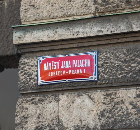 praga: PRAGUE - AUGUST 6: square dedicated Jan Palach dead in 1969. He was a Czech patriot became a symbol of the anti-Soviet resistance in his country on august 6,2015 in Prague - Czech