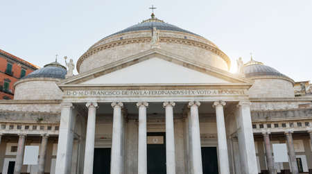 st  francis: Facade of Pontifical Royal basilica by St. Francis of Paola in Plebiscitos Square - Naples- IT
