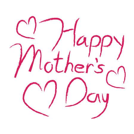 赤い書道型心と幸せな母の日タイプ。