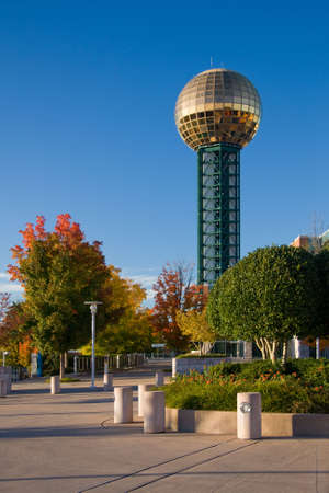 Sunsphere and World's Fair Park, Knoxville, Tennessee Standard-Bild
